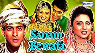 Sanam bewafa full songs