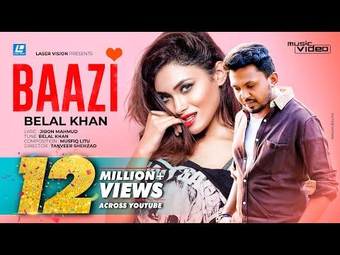 Xxx Mp4 Baazi Belal Khan HD Music Video Laser Vision 3gp Sex