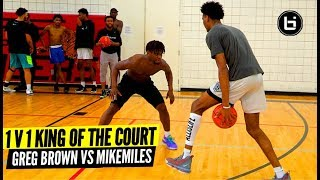 1 V 1 KING OF THE COURT! Greg Brown, Mike Miles & EYBL Texas Titans