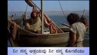 Kannada christian song - Dasanu naa