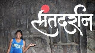 Hadshi Museum - Sant Darshan - Bike My Soul