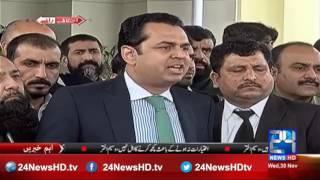 Syed Ali Haider slaps on  PML N leader Talal Ch
