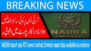 NADRA report says RTS never crashed, forensic report also available as evidence| 19 Oct 2018