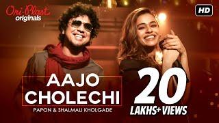 Aajo Cholechi ( আজও চলেছি ) | Oriplast Originals : S01 E01 | Papon, Shalmali | Subhadeep | SVF Music