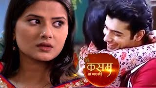 Tanuja Re Entry to Unfold Rishi and Netra Relationship | Kasam Tere Pyaar Ki | TV Prime Time