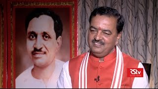 Download To The Point Keshav Prasad Maurya Video