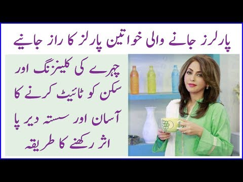 Face skin Tightening Home Remedy By Dr umme Raheel 100% effective results