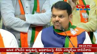Sena-NCP-Congress Will Form Government in Maharashtra | CVR News