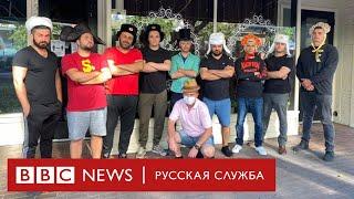 Русскоязычные жители в центре протестов в США