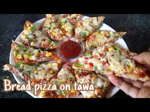 Bread Pizza Recipe | Quick and Easy Bread Pizza | Bread Pizza on tawa Recipe by Cook with heart