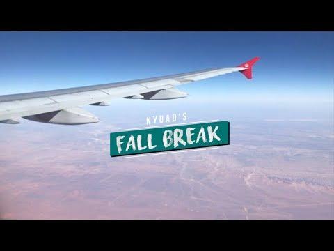 Fall Break 2017 @ NYUAD