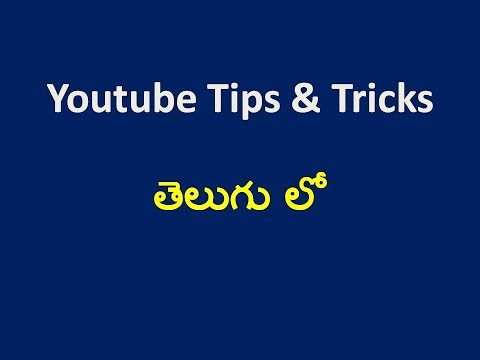[Telugu] How To Find Youtube Trending Videos 2016