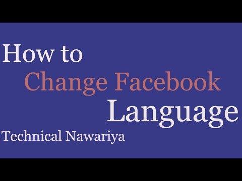 How to Change Facebook Language 2018 | Facebook Language Setting 2018