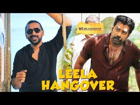 ലീല | Leela Hangover | Leela Malayalam Full Movie Online | Leela Scenes | Leela Songs