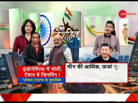 Deshhit: PM Narendra Modi embarks on 3-nation visit to boost Act East Policy, reaches Jakarta