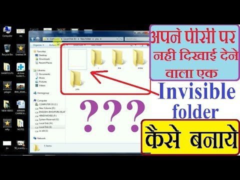 How To Create an Invisible Hidden or Secret Folder on your PC