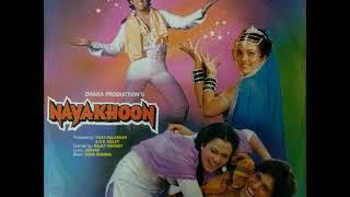 Kishore Kumar and Anuradha Paudwal_Main Ghareeb Dilwala (Naya Khoon; Usha Khanna, Indiwar)