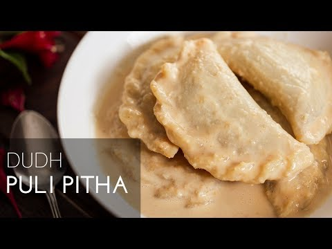 Dudh Puli With Rice Flour | Coconut Stuffed Rice Dumpling
