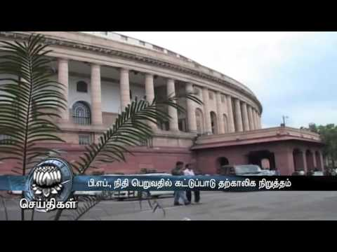 EPFO puts new withdrawal norms on hold till July 31 - Dinamalar Apr 19th 2016