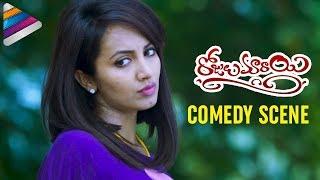 Parvateesam Makes Fun of Tejaswi Madivada   Rojulu Marayi Movie Comedy Scenes   Maruthi   Chetan