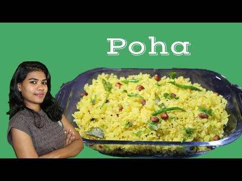 Learn How to Make Poha Quickly and Easily 🕓
