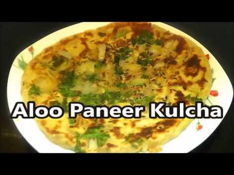 Aloo Paneer Kulcha | Paneer Potato Kulcha On Tava