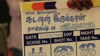 Download Kadavul Irukan Kumaru-Tamil Movie-Launch Pooja Stills-By-Tamil◎Corner Video