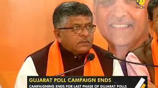 WION Gravitas: Gujarat poll campaign ends