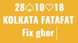 Kolkata fatafat tips