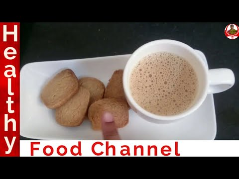 How to make Wheat Biscuits at home | How to make wheat biscuits in microwave