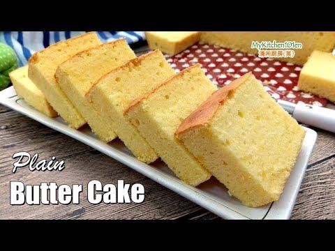 Plain Butter Cake | MyKitchen101en