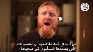 انتبه قبل مشاهدة برنامج المذيعة البريطانية كلير فوستير ( There is No Clash )