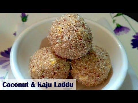 Coconut Rava Laddu in Telugu || Easy Ravva Laddu Preparation in Telugu