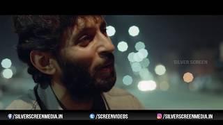 Taramani Telugu Theatrical Trailer 2017 || Latest Telugu Movie 2017 || Anjali, Andrea