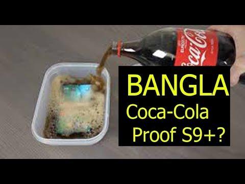 Samsung Galaxy S9+  কোকাকোলা TEST ||  (Coca Cola Test!) বাংলাদেশে এই প্রথম  !!!