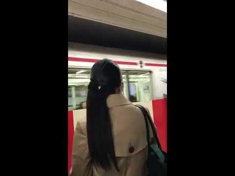 Tokyo Akasaka-Mitsuke Station to Suidobashi Station Tokyo Dome