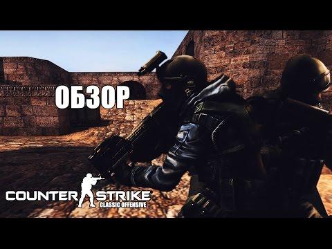Counter strike global offensive hiko сервера csgo classic