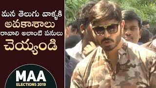 Sri Reddy Vs Kaushal Army | Sri Reddy Call Recording | Kaushal Army