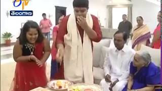 Raksha Bandhan | CM KCR Family Celebrated at Pragati Bhavan | Hyderabad