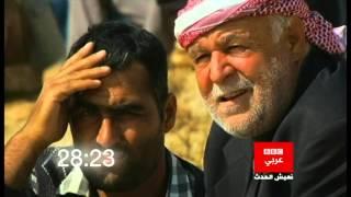 BBC Arabic موسيقى شارة 2016