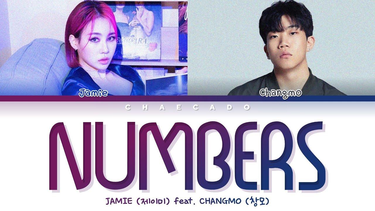 제이미 넘버스 가사 (JAMIE Numbers s) feat. 창모 (CHANGMO) | Color Coded | Han/Rom/Eng