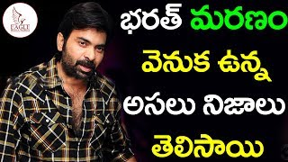 Hero RaviTeja Brother Bharat Lost Life In Road Mishap At Outer Ring Road Drink And Drive In Hyd