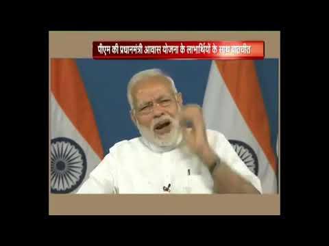 प्रधानमत्री श्री नरेंद्र मोदी ने छिंदवाड़ा प्रधानमंत्री आवास योजना के हितग्राहियो से बातचीत की