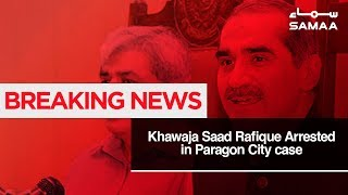 Breaking News | Khawaja Saad Rafique Arrested in Paragon City case | SAMAA TV