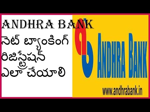How to register in Andhra Bank Net Banking online in telugu