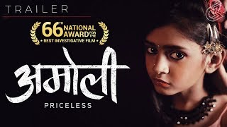 Amoli - Official Trailer (Telugu) | Voiced By Nani