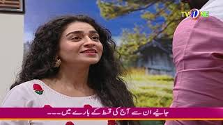 Checkout the performance of Hajra Yamin and Zain Baig in Morning Show | Aap Ka Sahir
