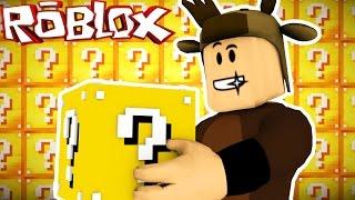Roblox Adventures / LUCKY BLOCKS IN ROBLOX!