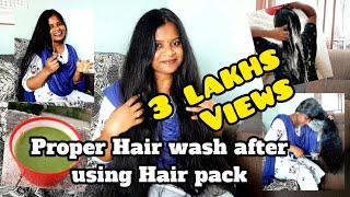 Proper hair wash after using hair pack / get silky and shiny hair at home /Jegathees meena / tamil