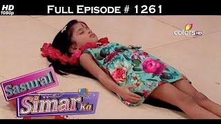 Sasural Simar Ka - 19th August 2015 - ससुराल सीमर का - Full Episode (HD)
